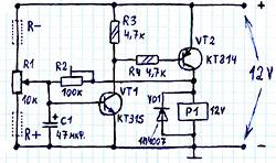Как сделать схему автоматического реле на транзисторах