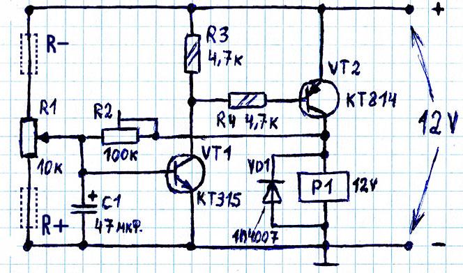 Простая универсальная схема автоматического включения реле на 2х биполярных транзисторах с гистерезисом