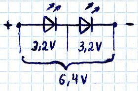 Сложение напряжение светодиодов при последовательном включении
