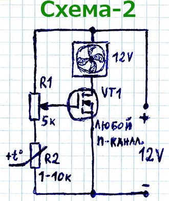 Схема автоматического запуска компьютерного кулера при увеличении температуры на терморезисторе и полевом транзисторе