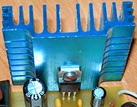установка радиатора охлаждения транзистора, стабилизатора блока питания
