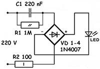 простая хорошая схема подключения светодиода к 220 В