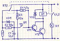схема триггера вкл выкл на реле