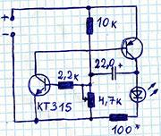 схема мигалки на двух транзисторах