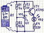 схема индикации разряда литиевого аккумулятора