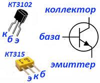 где какие выводы на транзисторе кт315 кт3102 в схеме индикатора разряда литиевого аккумулятора