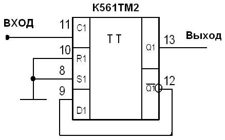 простая схема триггера на микросхеме К561ТМ2 для сенсорного влючателя