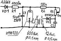 схема простого стробоскопа