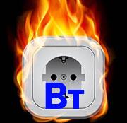 Потребляемая мощность электрооборудования Вт (Ватт) » особенности данной величины